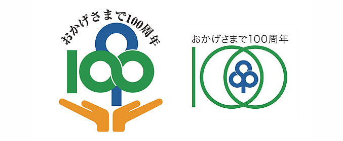 RGB_100_logo12