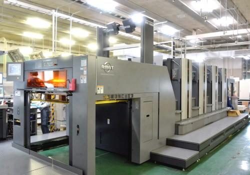 朝霞工場で稼働を開始したリョービMHIグラフィック社製-RMGT11-